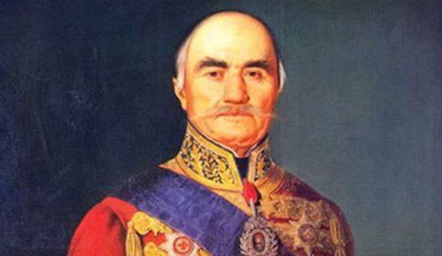 Sto šezdeset godina od smrti kneza Miloša Obrenovića 11
