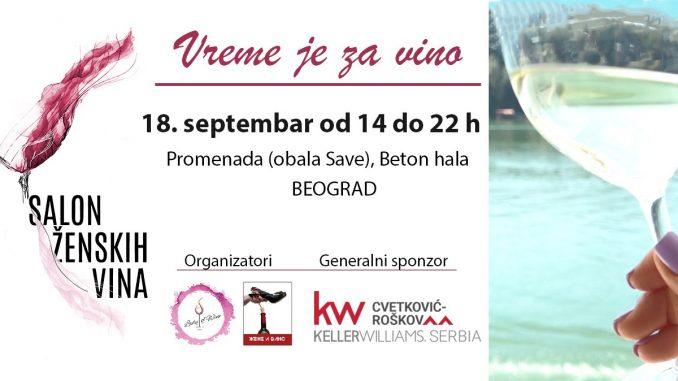 Salon ženskih vina u petak 18. septembra 1
