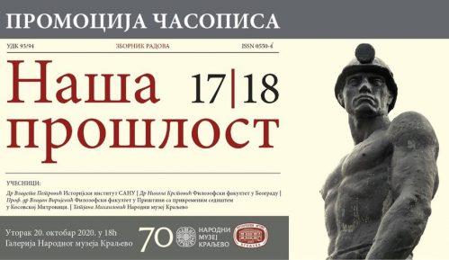 "Promocija časopisa ""Naša prošlost 17/18"" u Kraljevu 20. oktobra 7"