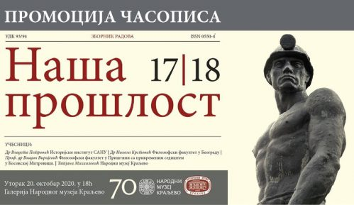 "Promocija časopisa ""Naša prošlost 17/18"" u Kraljevu 20. oktobra 2"