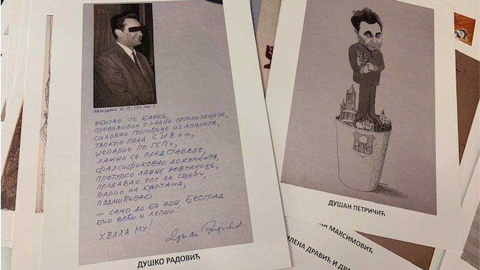 Legat Branka Pešića u Adligatu