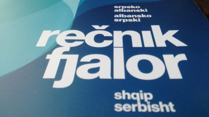 Srbija, Kosovo i jezik: Kako se na albanskom jeziku kaže dokon pop i jariće krsti 4