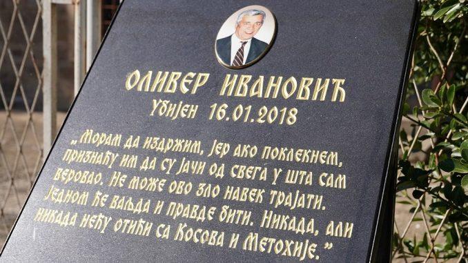 Oliver Ivanović, Srbija i Kosovo: Posle 1.000 dana slučaj opet na početku 4