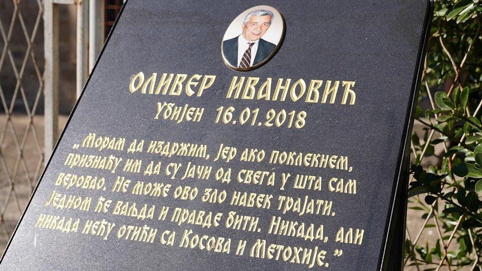 Spomen ploča u Kosovskoj Mitrovici