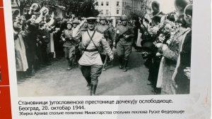 Oslobođenje Beograda: Kako su partizani vodili borbe u kanalizaciji posle 20. oktobra 1944. 6