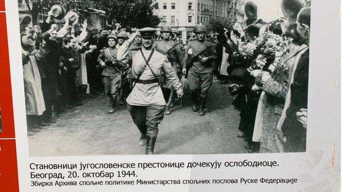 Oslobođenje Beograda: Kako su partizani vodili borbe u kanalizaciji posle 20. oktobra 1944. 2