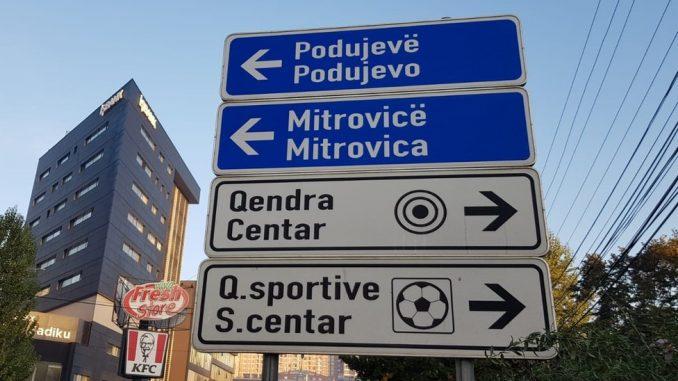 Život na Kosovu: Zašto se ne razumeju Srbi i Albanci 2