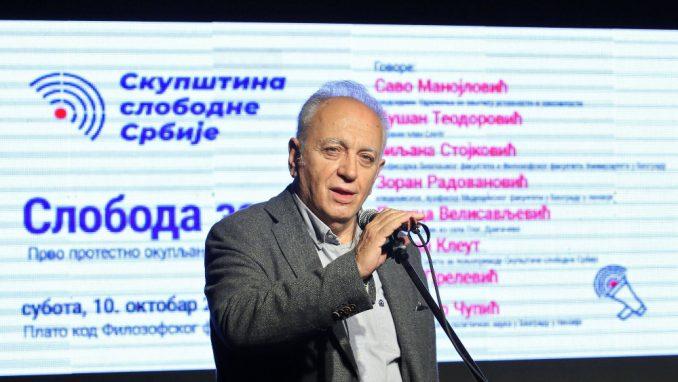 Rektorka je ponizila profesore i univerzitet 2