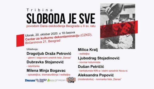 Tribina povodom Dana oslobođenja Beograda 20. oktobra u CZKD-u 9