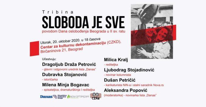 Tribina povodom Dana oslobođenja Beograda 20. oktobra u CZKD-u 3