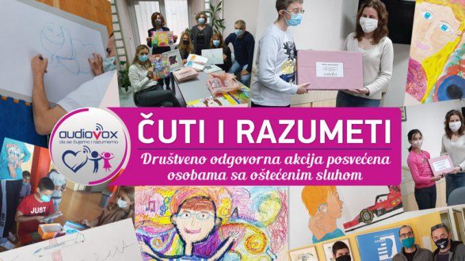"""Dodeljene nagrade učesnicima akcije """"Čuti i razumeti 2020"""" 1"""