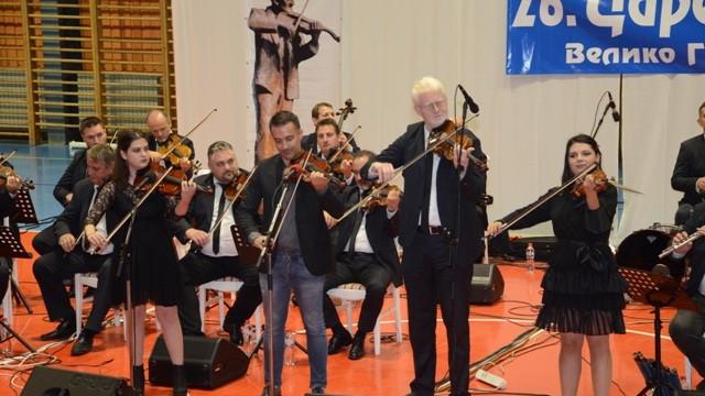 """Održan 26. Muzički festival """"Carevčevi dani"""" u Velikom Gradištu 2"""