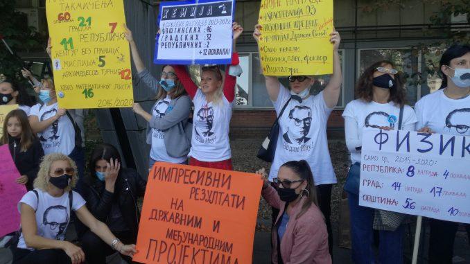 """Protest ispred opštine Rakovica za Dan škole """"Ivo Andrić"""" 1"""
