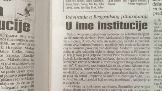 Kako je pre 20 godina izgledao raskol u Beogradskoj filharmoniji? 1