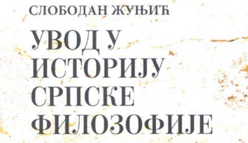 Ilija Marić: Najznačajniji istoričar srpske filozofije 15