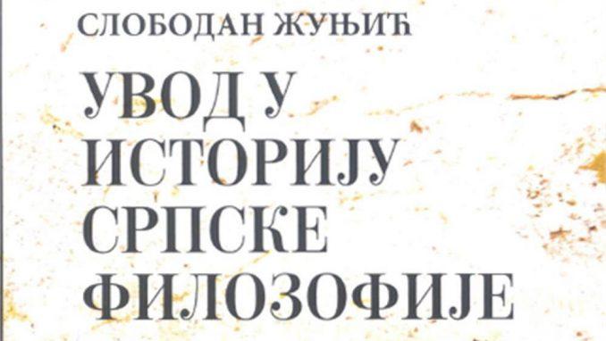 Ilija Marić: Najznačajniji istoričar srpske filozofije 3