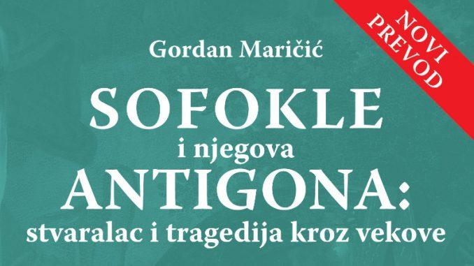Sofokle i Antigona 2