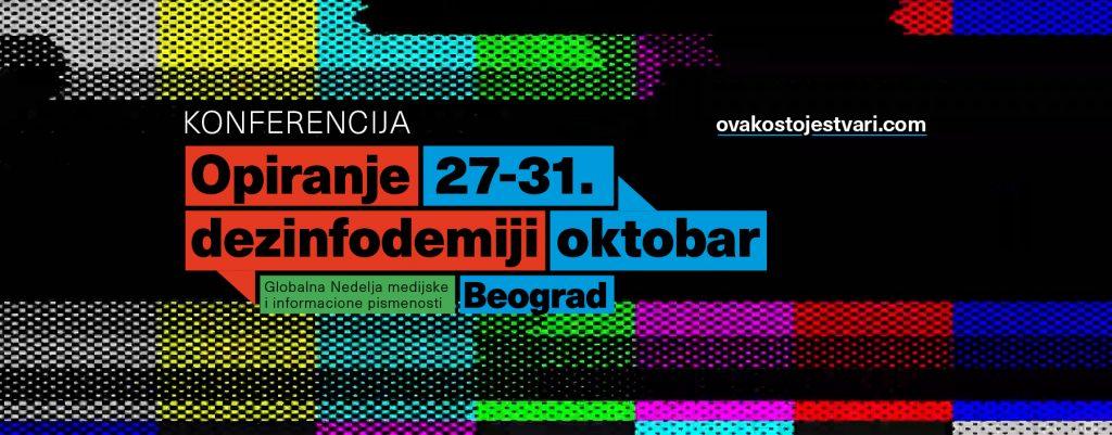UNESCO Nedelja medijske i informacione pismenosti obeležava se i u Srbiji 2