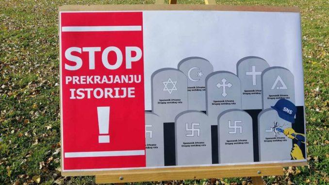 """Ove nedelje biće poznato ko će izraditi spomenik """"nevinim žrtvama 1944/45"""" u Novom Sadu 2"""