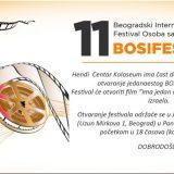 BOSIFEST 2020 od 19. do 21. oktobra u Kinoteci 11
