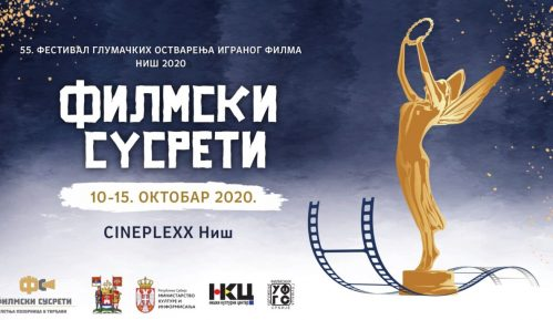 Filmski susreti u bioskopima zbog korone 14