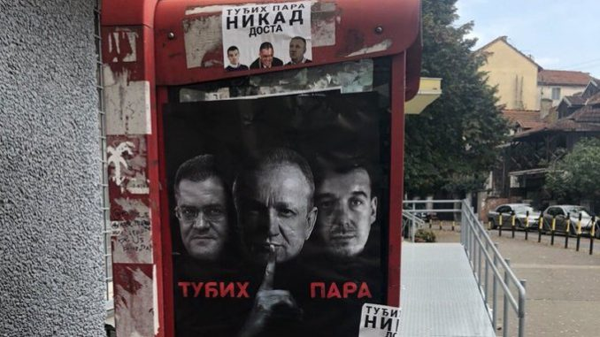 UOPS: Potpis sa uvredljivih plakata na Vračaru poznat (FOTO) 1