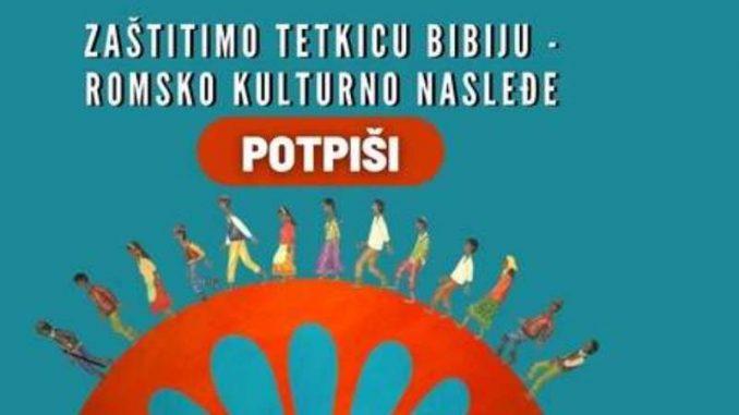 Pokrenuta peticija za zaštitu romskog kulturnog nasleđa u Ulici Gospodara Vučića 2