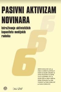 Edicije 3