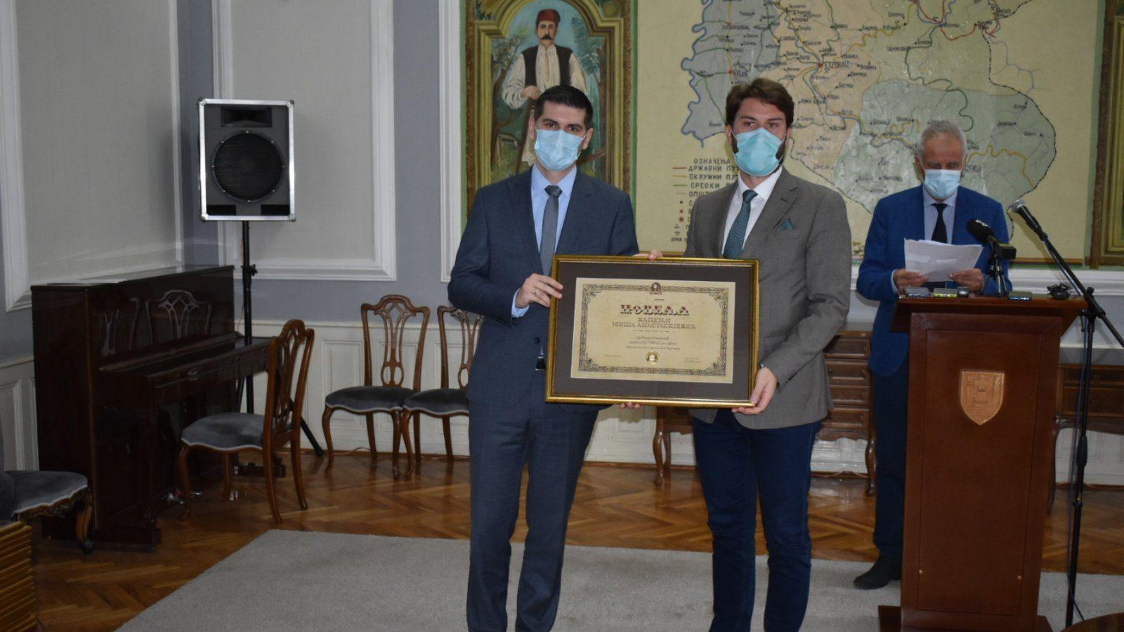 """Direktor PD """"Georad"""" dr Miodag Stepanović po drugi put dobitnik prestižne nagrade 1"""