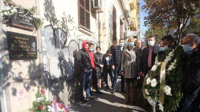 Obeležena godišnjica ubistva Dušana Jovanovića, Romi ukazuju na nove probleme 1