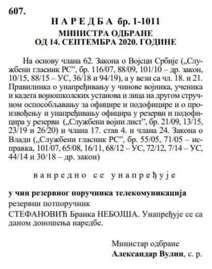 Vulin vanredno unapredio Nebojšu Stefanovića, postao rezervni poručnik 2