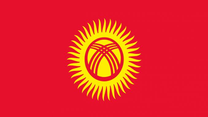 Predsednik Kirgizije podneo ostavku 4