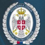 Ministarstvo odbrane: Antić da se uzdrži od pritisaka na vojno pravosuđe 8