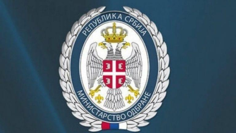 Ministarstvo odbrane: Antić da se uzdrži od pritisaka na vojno pravosuđe 1
