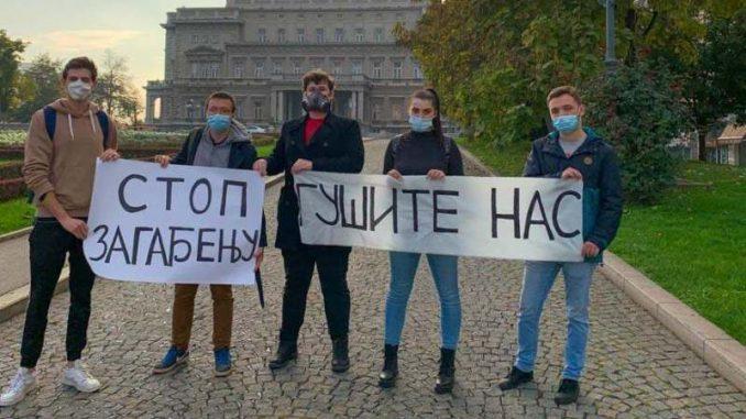 Omladina Narodne stranke: Ogroman porast zagađenosti, a grejna sezona nije ni počela 2