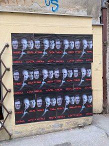UOPS: Potpis sa uvredljivih plakata na Vračaru poznat (FOTO) 3
