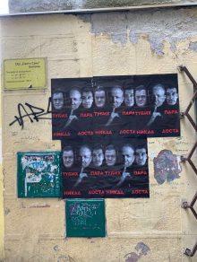 UOPS: Potpis sa uvredljivih plakata na Vračaru poznat (FOTO) 2