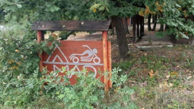 Jezero Sovinac: Zaboravljeni biser Timočke krajine 1