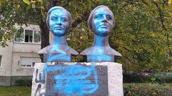 Niš: Oskrnavljen spomenik partizanskim herojima sestrama Baković 1