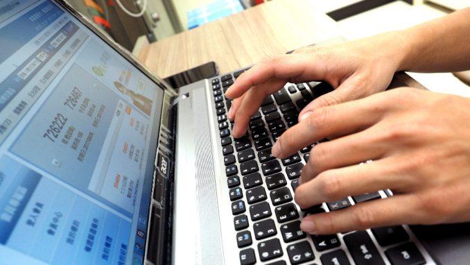 Udruženje radnika na internetu nije održalo sastanak sa predstavnicima ministarstva finasija 1