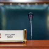 Šta je iza sukoba ministarke sa direktorima preduzeća iz gasnog sektora? 12
