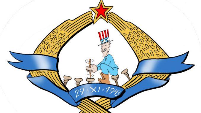 Podsticaj za novu Jugoslaviju 2