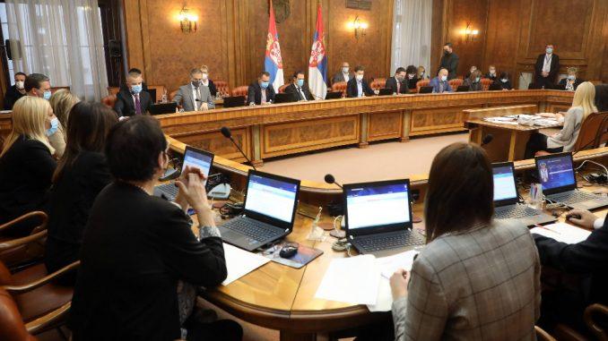 Vlada Srbije usvojila Predlog zakona o digitalnoj imovini 2