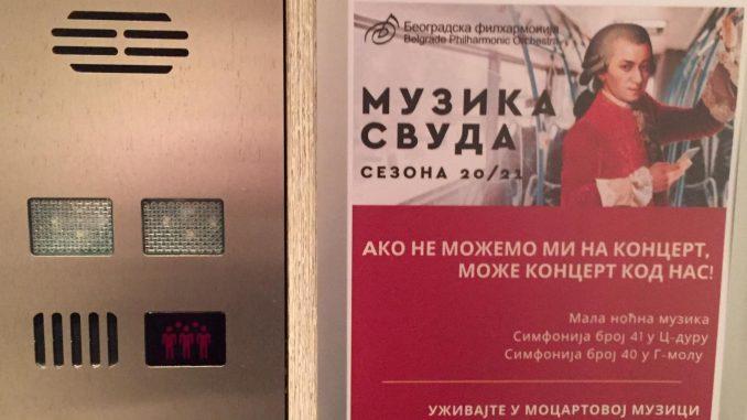 """Prva zgrada koja se pridružila filharmonijskoj akciji """"Muzika svuda"""" 1"""