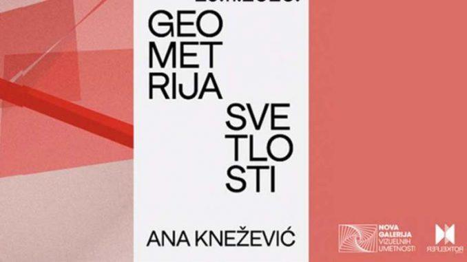 Onlajn izložba Ane Knežević iz užičkog Reflektora 1