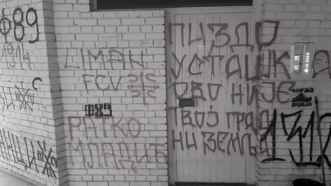 NDNV: Grafiti mržnje na zgradi urednika VOICE-a 3
