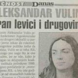 """Kako je pre 20 godina Vulin """"stradao"""" zbog neslaganja sa Šešeljem? 14"""