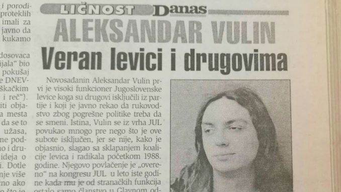 """Kako je pre 20 godina Vulin """"stradao"""" zbog neslaganja sa Šešeljem? 2"""