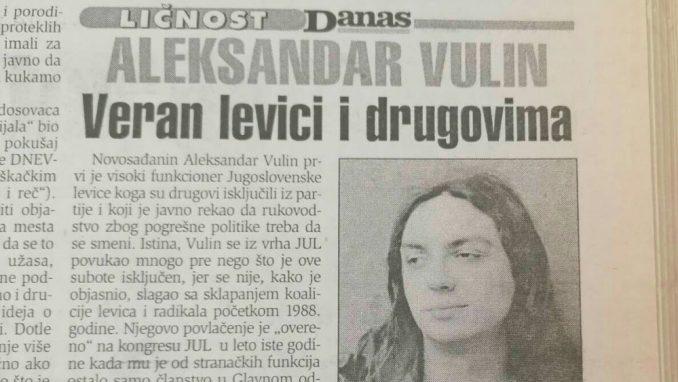 """Kako je pre 20 godina Vulin """"stradao"""" zbog neslaganja sa Šešeljem? 4"""