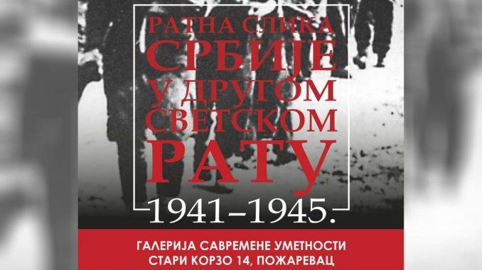Izložba Ratna slika Srbije u Drugom svetskom ratu u Požarevcu 2